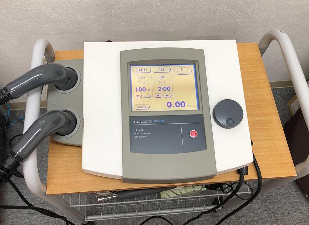 超音波治療